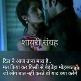 Tulsiram Meena